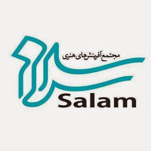 Who is Salam Co?