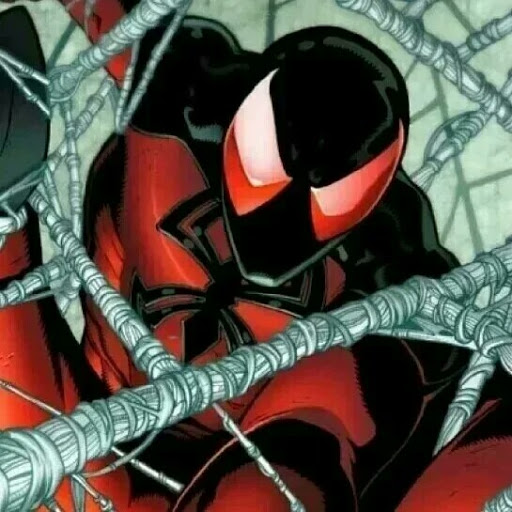 Who is Kaine Parker?