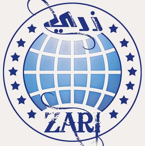 Who is zari emo?