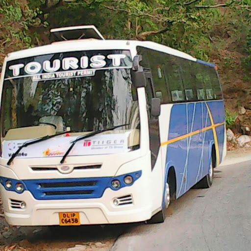Who is RAJPUT BUS SERVICE (R.B.S)?