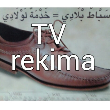 Who is Rekima TV?