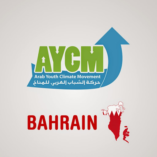 Who is Arab Youth Climate Movement - Bahrain?