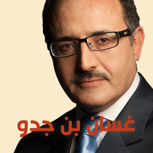 Who is Ghassan Ben Jeddo?