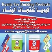 kemia for building products company instagram, phone, email