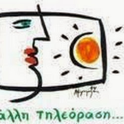 EducationalTVGreece photo, image