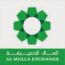 Who is Almulla Exchange?