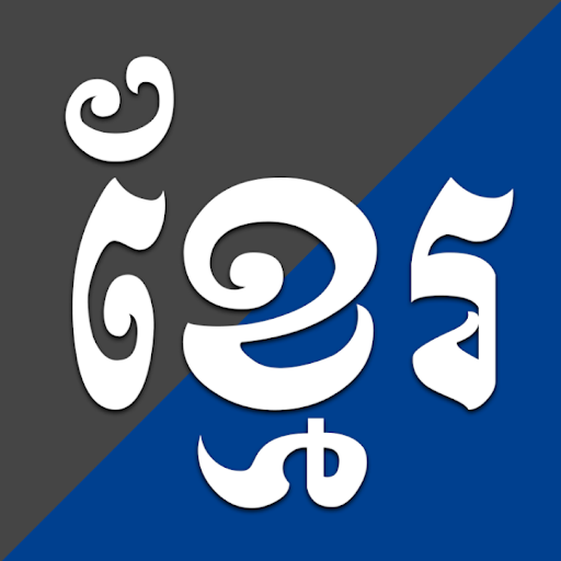 Who is Khmer Readers (Official Channel)?