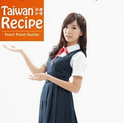 Taiwan Recipe instagram, phone, email