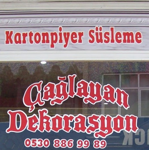 Who is ÇAĞLAYAN DEKORASYON RESTORASYON?