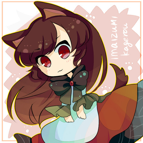 Who is Imazumi Kagerou?