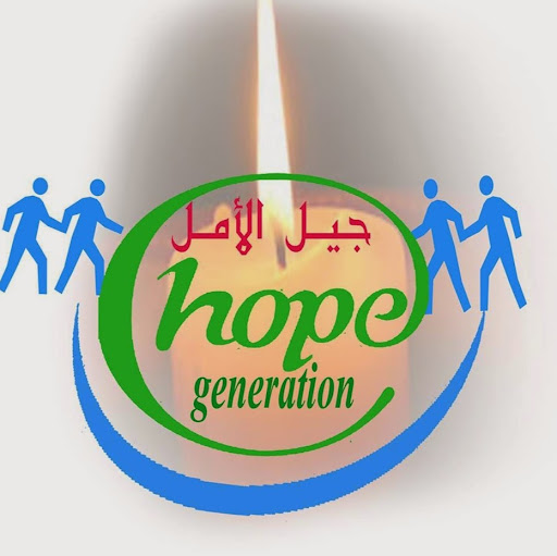Who is HOPE GENERATION?