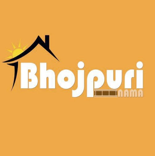 Who is Bhojpuri Nama?