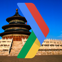 Who is Jerry Ge (GDG Beijing)?