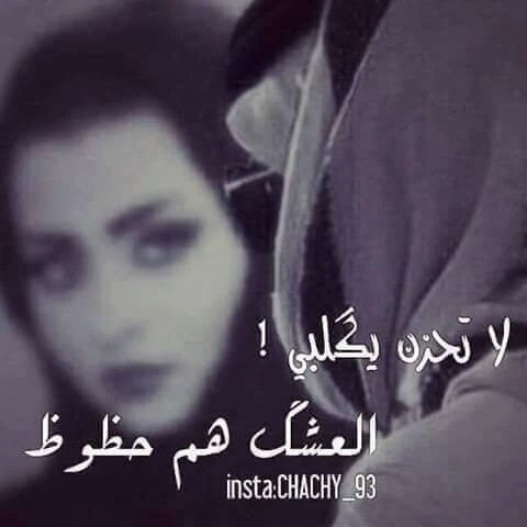 Who is ‫عاشق حلم‬‎?