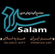 Who is salam art?