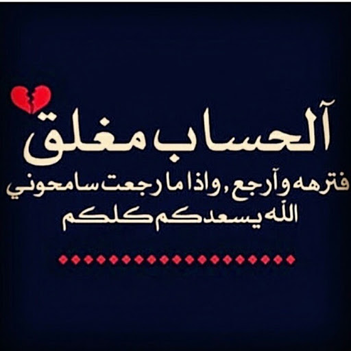 ‫بسمة امل بسمة‬‎ instagram, phone, email