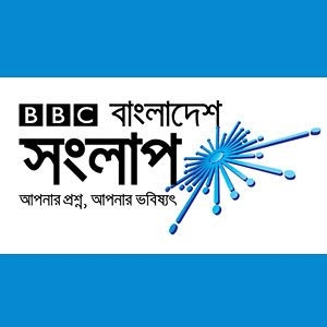 Who is BBCBangladesh Sanglap?