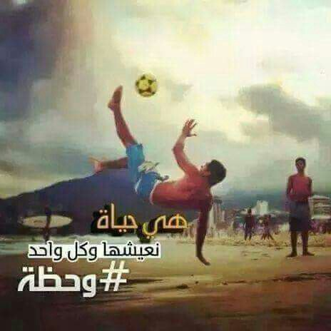 Ahmed Sport instagram, phone, email