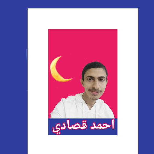 ‫احمد قصادي‬‎ instagram, phone, email