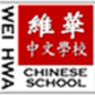 Who is WeiHwa Chines-Schol?