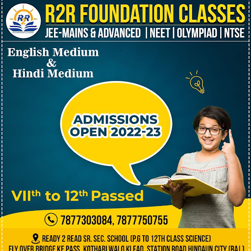 Who is READY 2 READ English Medium School?