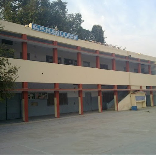 Who is GPM College, Bareilly?