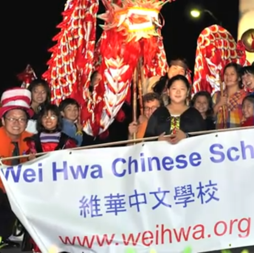 Who is WeiHwa Chn-Schl?