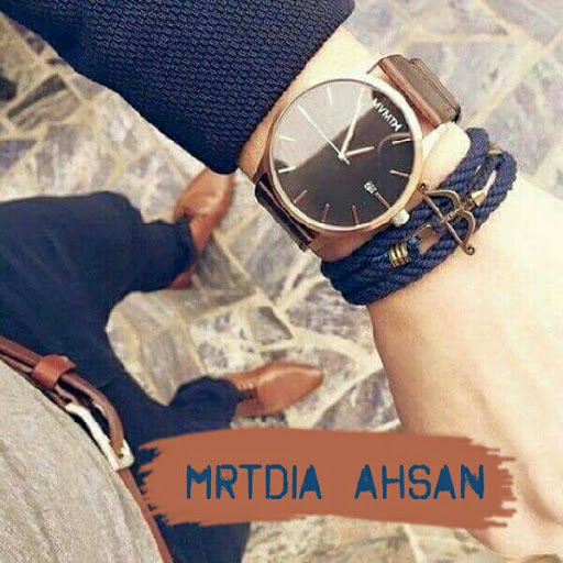 Who is Mrtdia Ahsan?