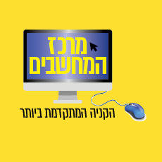 Who is Shmuel Ifrach (s.i post production)?
