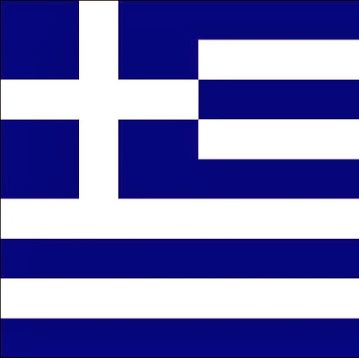 Who is I love GREECE?