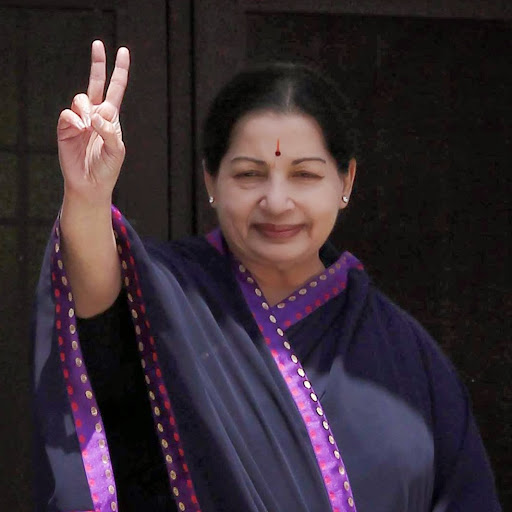Who is Jayalalitha Cm?