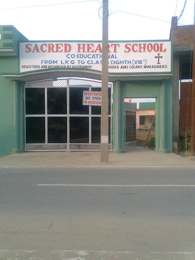 Who is Sacred Heart School?