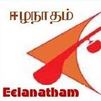 Who is Eelam Natham?