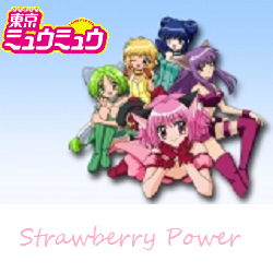 Who is Strawberry Power?