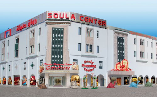Who is Soula Center?