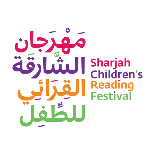 Who is Sharjah Intl Book Fair?