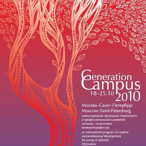 Who is Generation Campus?