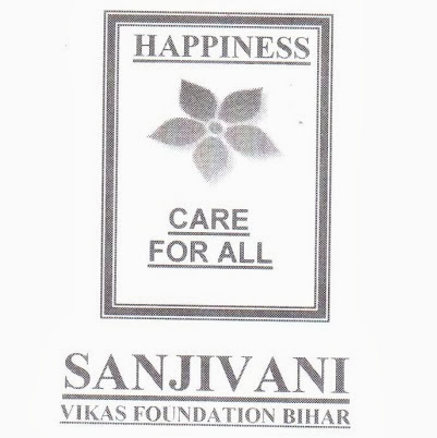 Who is sanjivani vikas foundation?