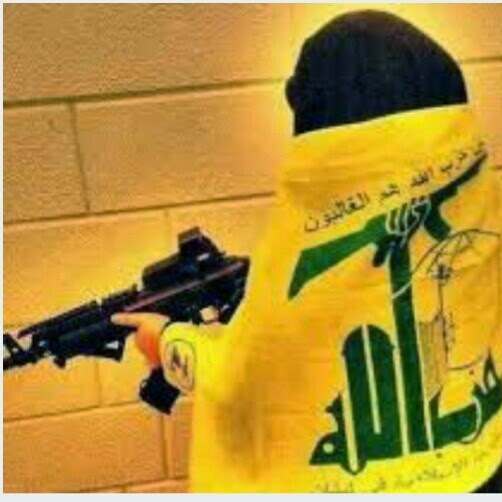 Who is Hizbullah?