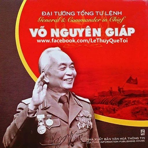 Who is Tien Minh?