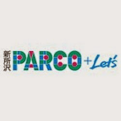 Who is 新所沢PARCO?