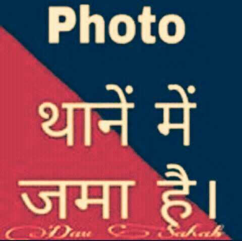 Ankit * picture, photo