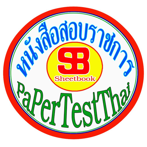 papertestthai instagram, phone, email