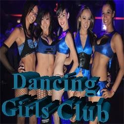 Who is Dancing Girls Club?