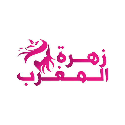 Film Streaming VF instagram, phone, email