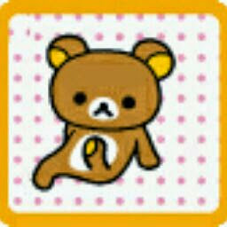 Who is xor kuma (くま)?