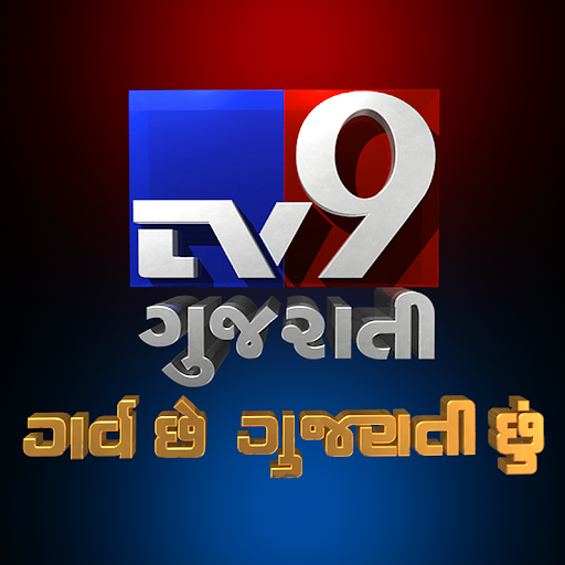 Who is Tv9 Gujarati?