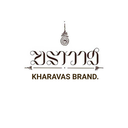 KHARAVAS BRAND (ฆราวาส) instagram, phone, email