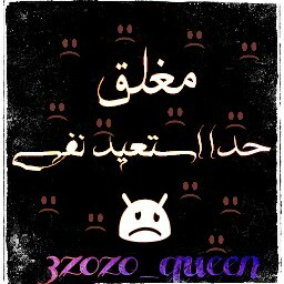 zozo Queen photo, image