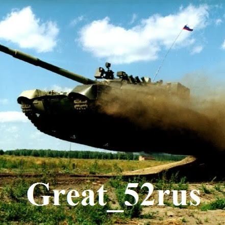 Who is ______Great_52rus______ | World of Tanks?